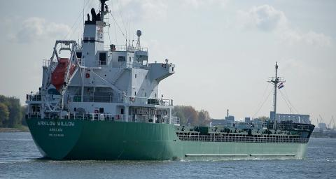 The Arklow Willow which will be renamed Florence Spirit