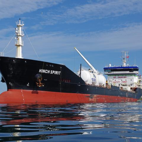 McKeil tanker, Hinch Spirit on Seaway.